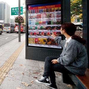 QR parduotuvė Tesco Pietų Korėjoje